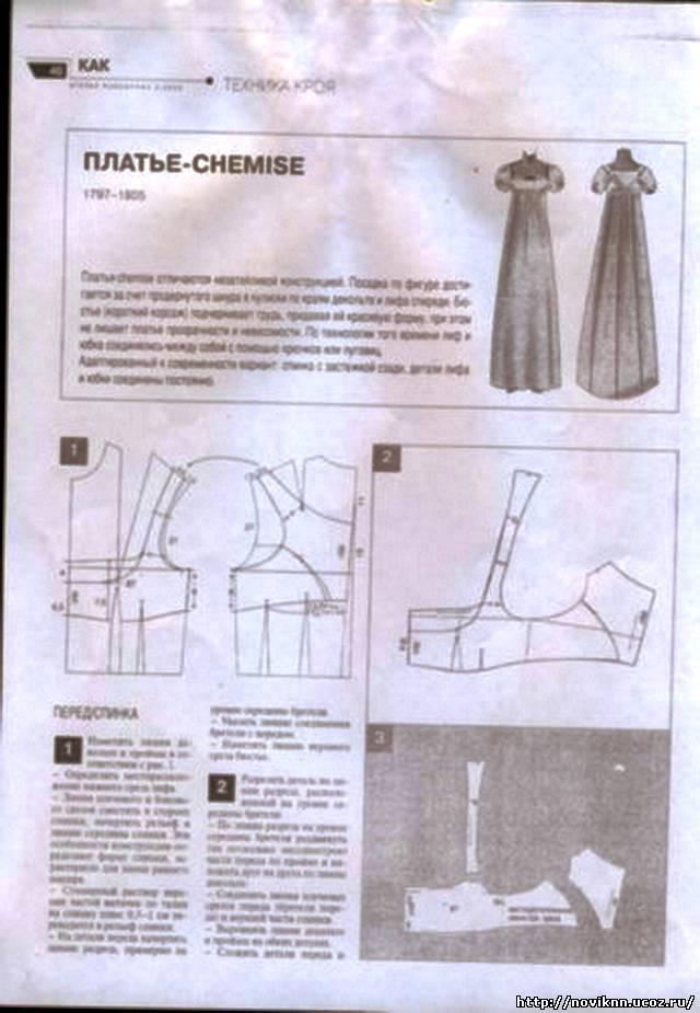 Плетение вазы из бумаги своими руками 9